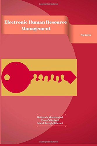 کتاب مدیریت منابع انسانی الکترونیک